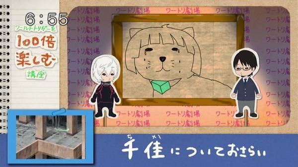 「ワールドトリガー」71話感想 (54)