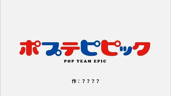 「ポプテピピック」TVスペシャル感想 (1)