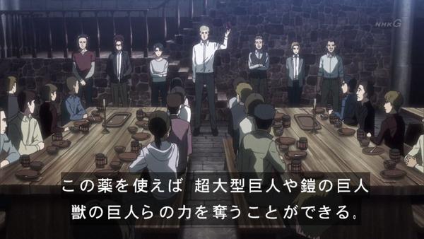 「進撃の巨人」55話感想 (19)