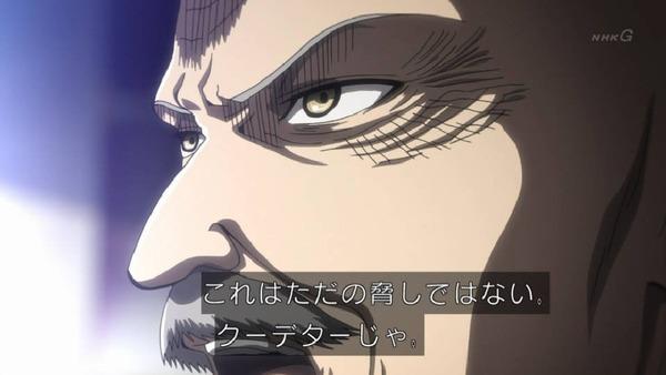 「進撃の巨人 Season3」(3期 5話)42話感想 (16)
