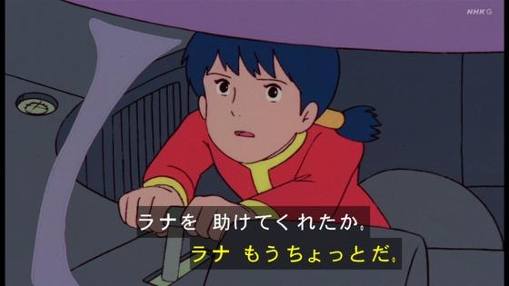 「未来少年コナン」第12話感想 (98)