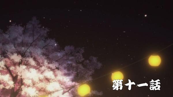 「昭和元禄落語心中 助六再び篇」11話 (17)