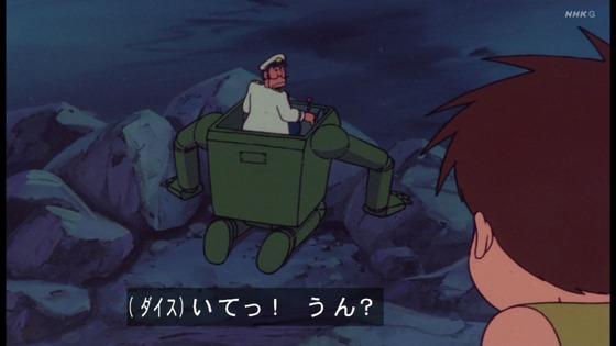 「未来少年コナン」第17話感想 画像 (19)