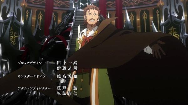 「FateApocrypha」13話 (16)