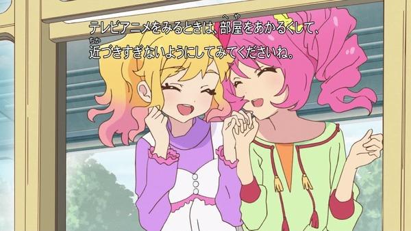 「アイカツスターズ!」第100話 最終回 (4)