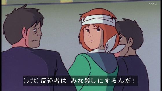 「未来少年コナン」第21話感想 画像  (99)