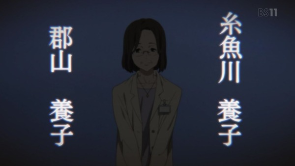 「氷菓」第5話感想 画像  (45)