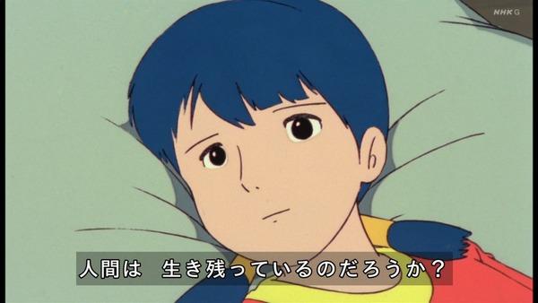 「未来少年コナン」第1話感想 画像 (59)