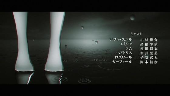 「リゼロ」45話感想 (141)
