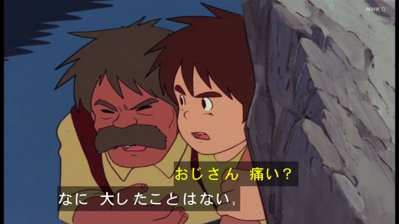 「未来少年コナン」第17話感想 画像 (140)