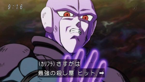 「ドラゴンボール超」110話 (24)