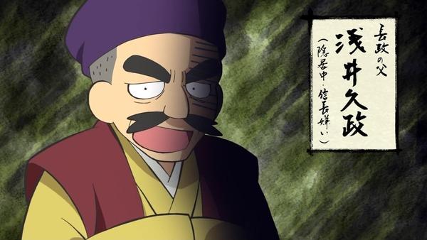 「信長の忍び」23話 (7)