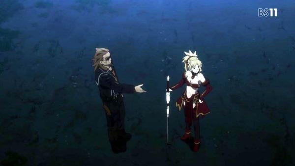 「FateApocrypha」2話 (39)