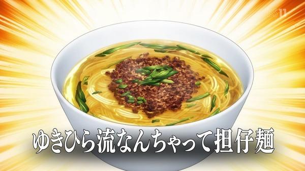 「食戟のソーマ 餐ノ皿(3期)」3話 (52)