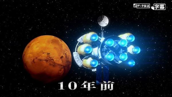 「仮面ライダービルド」1話 (2)