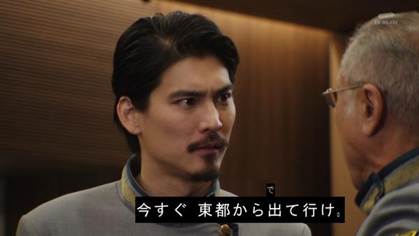 「仮面ライダービルド」20話 (25)