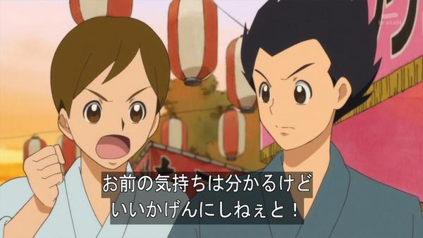 プリンセスプリキュア (13)