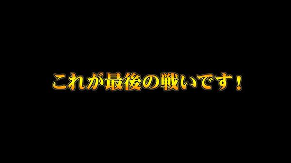 「ガールズ&パンツァー 最終章」 (18)