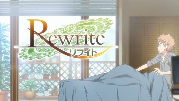 「Rewrite(リライト)」2話 (9)