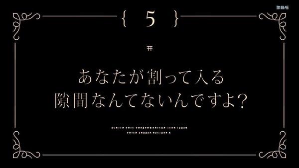 「マギアレコード」5話感想 画像 (55)