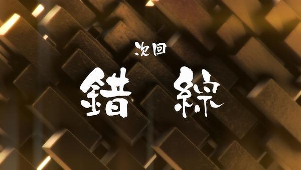 「ゴールデンカムイ」6話感想 (129)