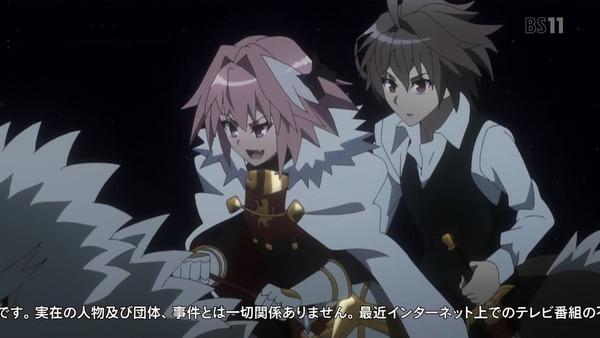 「FateApocrypha」21話 (5)