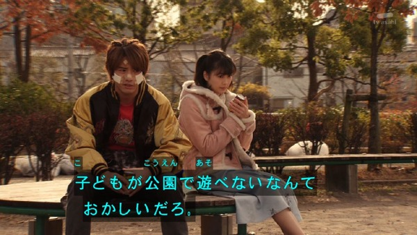 「仮面ライダービルド」19話 (39)