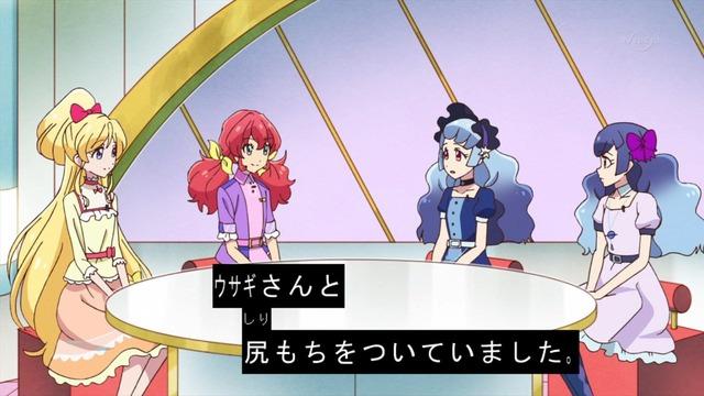 「アイカツフレンズ!」24話感想  (37)