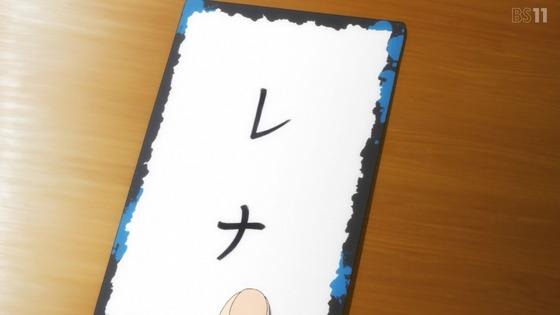 「ひぐらしのなく頃に業」第3話感想  (23)