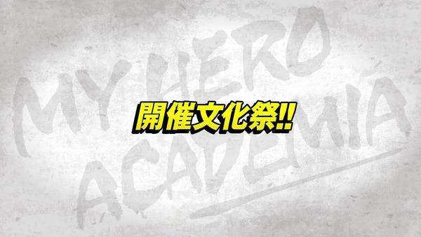 「僕のヒーローアカデミア」85話(4期 22話)感想 画像  (17)