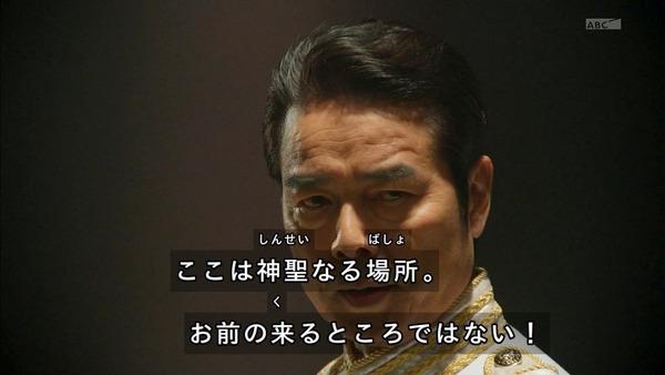 「仮面ライダーゴースト」21話 (20)