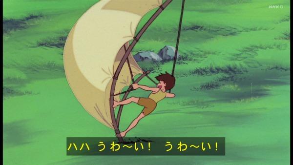 「未来少年コナン」第2話感想 画像  (89)