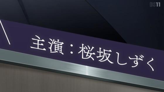 「ラブライブ!虹ヶ咲学園スクールアイドル同好会」8話感想 (44)