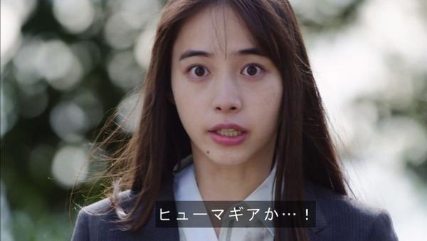 「仮面ライダーゼロワン」8話感想 (27)