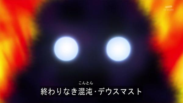 「魔法つかいプリキュア!」第27話 (36)