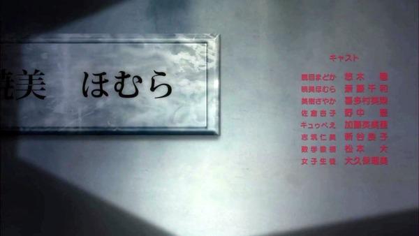 「まどか☆マギカ」8話感想 (146)