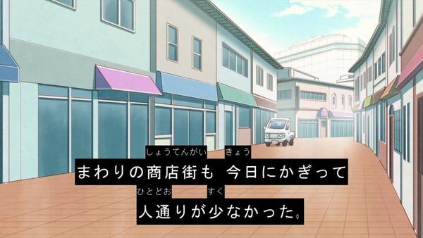 「アイカツスターズ!」第62話 (53)