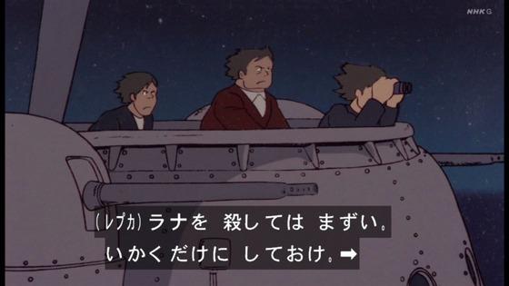 「未来少年コナン」8話感想 (19)