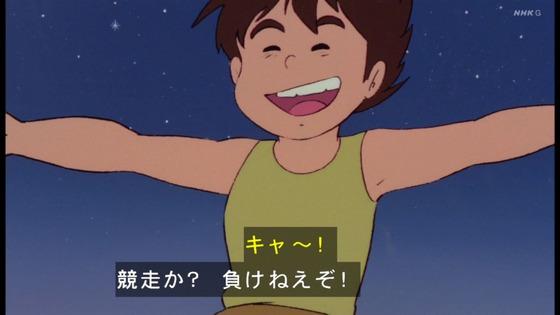 「未来少年コナン」第13話感想 (125)