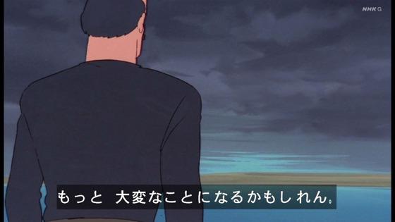 「未来少年コナン」第10話感想  (87)