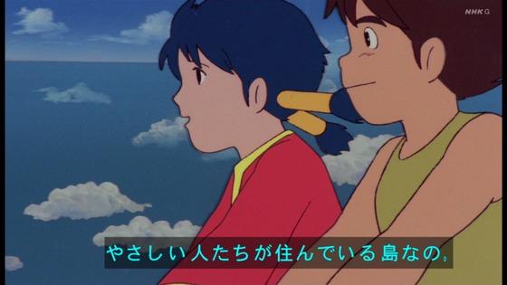 「未来少年コナン」第12話感想 (123)