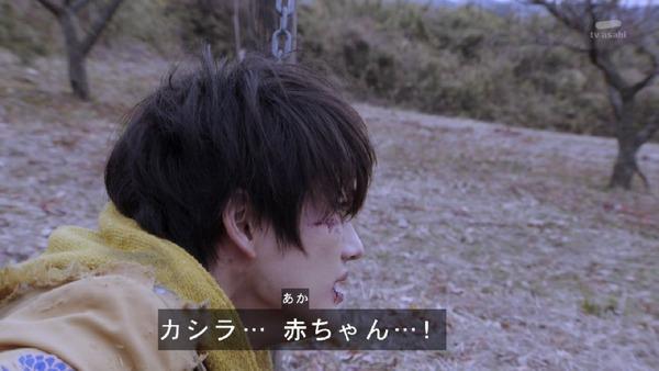 「仮面ライダービルド」23話 (21)
