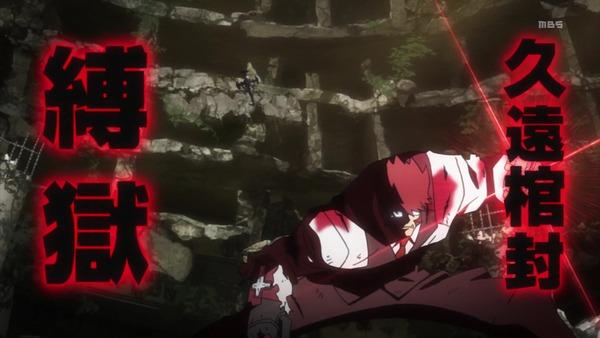 「血界戦線 & BEYOND」2期 2話 (48)