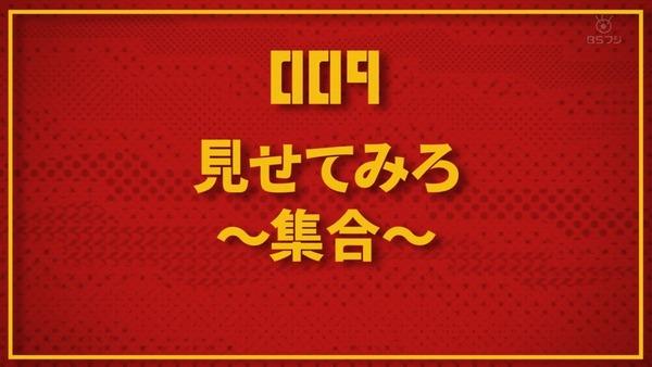 「モブサイコ100Ⅱ」2期 9話感想  (23)