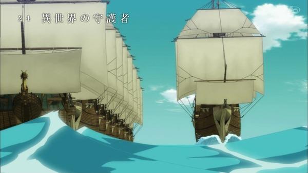 「盾の勇者の成り上がり」24話感想 (2)