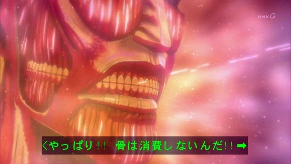 「進撃の巨人」54話感想  (53)