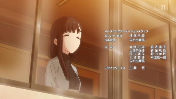 「ゆるキャン△」12話 (74)
