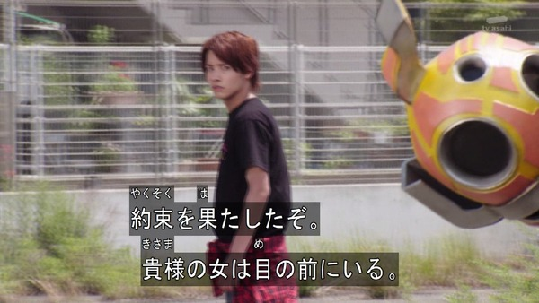「仮面ライダービルド」2話 (51)