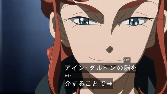 「機動戦士ガンダム 鉄血のオルフェンズ」 (47)