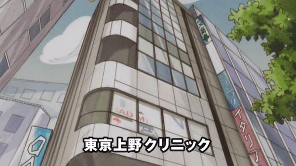 「深夜!天才バカボン」1話感想 (16)